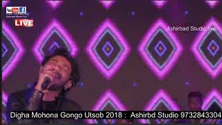 Bangla Romantic Music Video Mohona