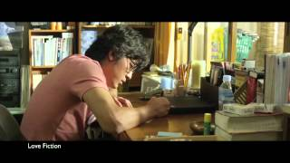 11th Annual Asian Film Festival of Dallas Trailer 2012