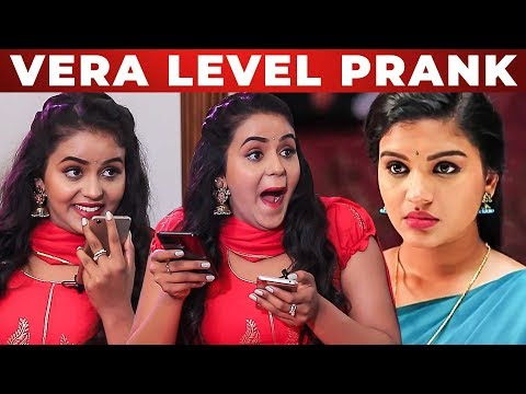 ZEE Tamil Chaitra Reddy's Funniest PHONE PRANK EVER! | What's Inside the PHONE