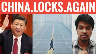 China Locks Again | Tamil | Madan Gowri