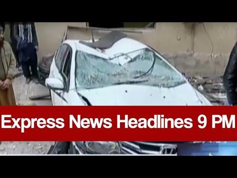 Express News Headlines - 09:00 PM | 22 January 2017