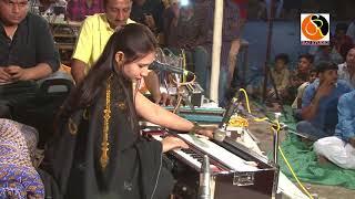 Jam Devaliya- santawani 10-4-2017 Pooja Chauhan