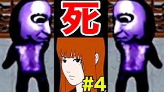 【実況】-廃校の恐怖- バグりました。さよなら美香。『青鬼2』#4 thumbnail