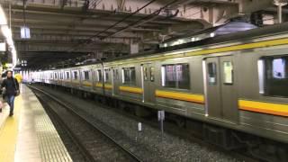 【4K動画】EF64 1032+205系ナハ46編成 配9433レ 立川駅発車