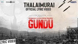 Irandam Ulagaporin Kadaisi Gundu | Thalaimurai Song Lyric Video | Dinesh, Anandhi | Tenma