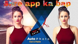 Auto photo cut paste  eraser how to cut photo  how to change background screenshot 3