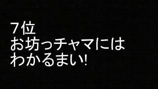 「田中美佐子」出演作品のおすすめをランキングしました。エントリーは...