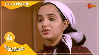 Indulekha - Ep 98 | 18 Feb 2021 | Surya TV | Malayalam Serial