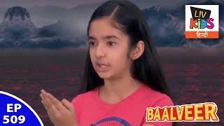 Baal Veer - बालवीर - Episode 509 - Meher Stuck In Evil Parilok