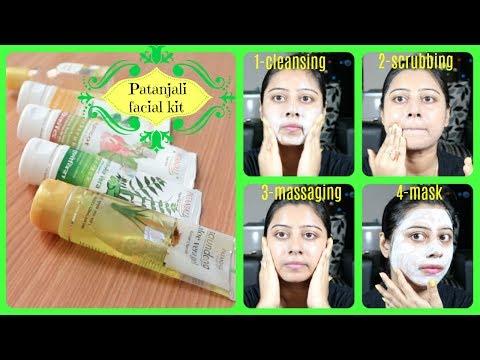 Patanjali Facial || How to do parlour style facial at home