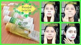 Patanjali Facial || How to do parlour style facial at home