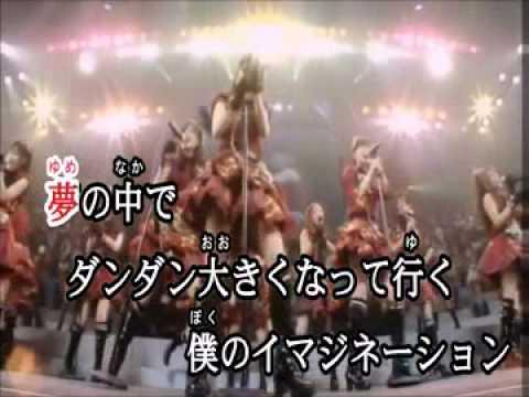ヘビーローテーション カラオケ ライブ映像 (AKB48)