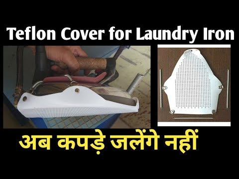 Unboxing And Review, Teflon Cover For Laundry Iron, Teflon Shoe For Steam Iron.