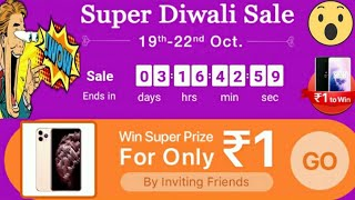 super diwali sale club factory 1 rupee sale tamil | No1 Tamil