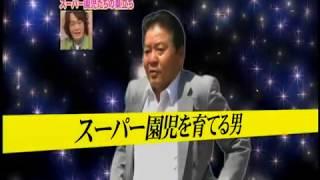 「ヨコミネ式」公式ホームページはこちらからwww.yokomine.jp/index.htm...