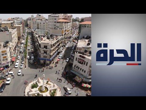 في ظل تزايد أعداد الإصابات بكورونا.. إغلاق شامل في الأراضي الفلسطينية  - نشر قبل 20 ساعة