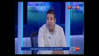 الناقد الرياضي أحمد جلال: مفيش مدرب أجنبي موافق يجي الزمالك والموضوع ملوش دعوه بالفلوس