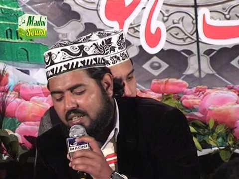 Mein Bulbul Sheher Madinay Di By Hafiz Syed Shahzad Ali Shah (In Tebella Ghazi, Mian Dheri)