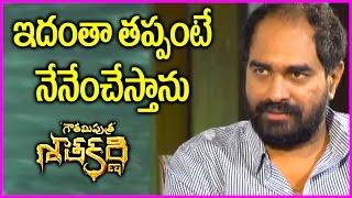 Krish About Mistakes In Gautamiputra Satakarni Movie | Latest Interview With Rajamouli