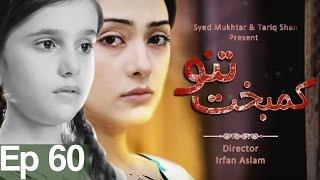 Kambakht Tanno - Episode 60 | Aplus - Best Pakistani Dramas