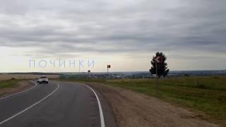 Починки, Нижегородская область l @yasha_kamuna