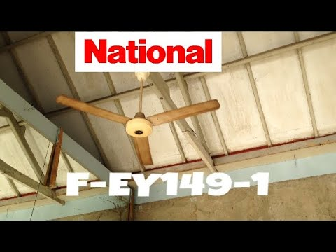 National Industrial Ceiling Fans