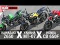 COMPARATIVO: HONDA CB 650F X YAMAHA MT-07 X KAWASAKI Z650