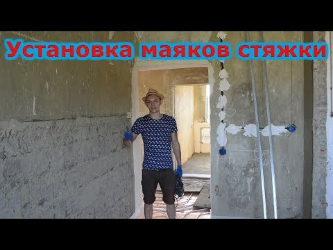 Краснодар — TransPhoto
