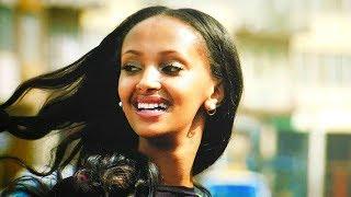 New Ethiopian Music - Michael Abebe - Dershe