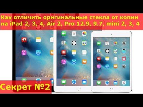 Огромный выбор чехлов для ipad 2,ipad 3, ipad4 (айпад 2,3,4). Купить чехол для ipad 3,ipad4 в киеве с доставкой по украине.