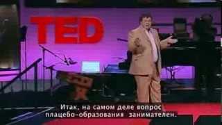 TED: Уроки жизни от человека рекламы на русском - Рори Сазерлэнд (Rory Sutherland)