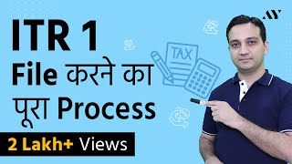 Income Tax Return (ITR 1) Filing, Payment & Refund Online - FY 2018-19 (AY 2019-20)