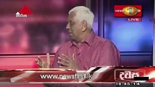 Dawasa Sirasa TV 27th August 2019 Thumbnail