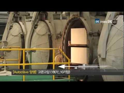 쌍용ALC 홍보영상 (5분)