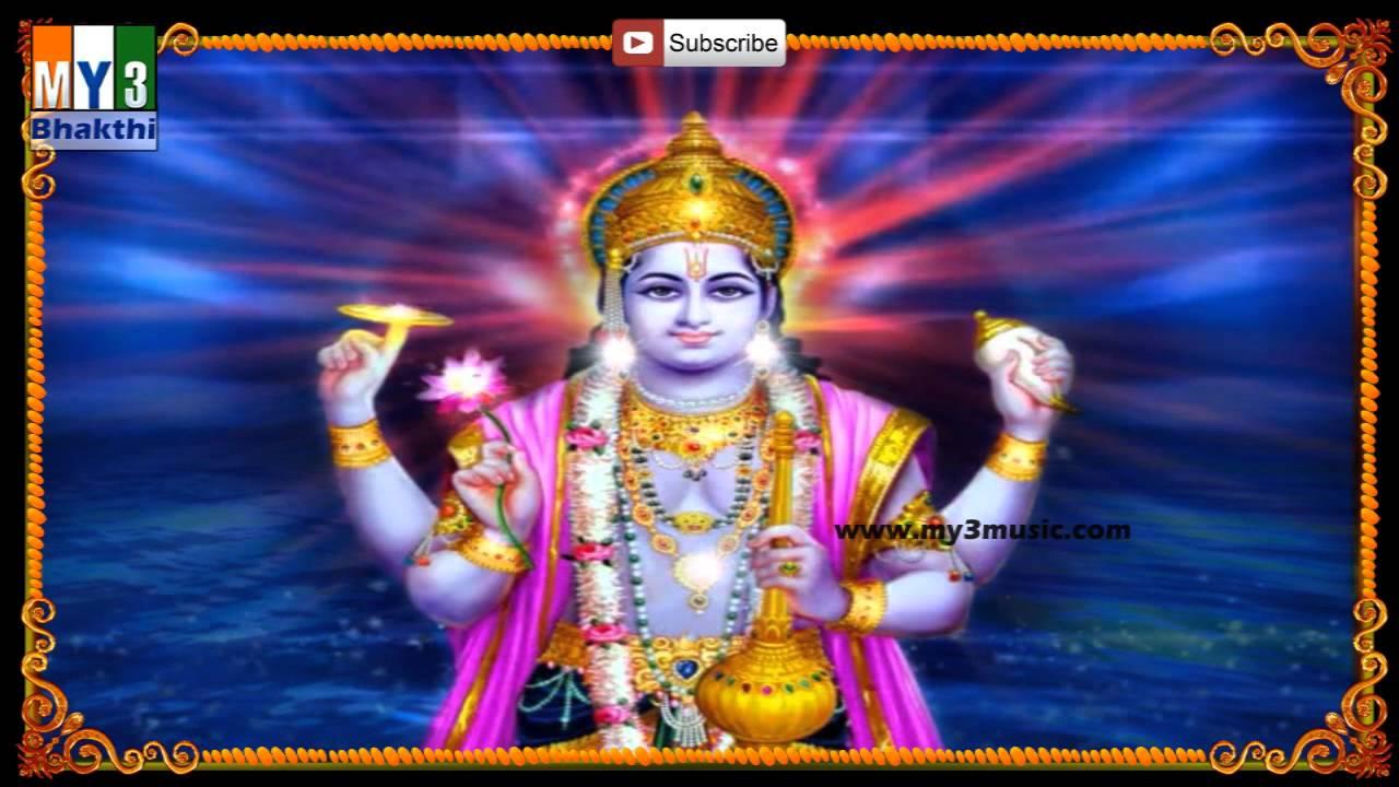 Sreenaman Narayana Hari Hari Mp3 Bhakti Songs Youtube