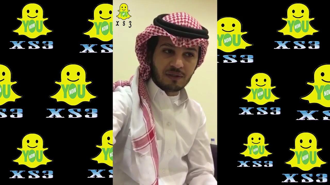بندر بن سلطان و مفسر الاحلام خوفه Youtube