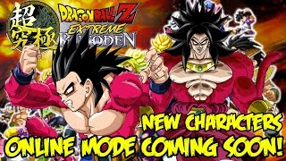 Dragon Ball Z Extreme Butoden: Online & Survival Mode, Super Saiyan 4 Broly & Gohan! Coming Soon!