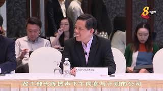 """企业发展局推出""""企业腾飞计划"""" 取得良好反应"""
