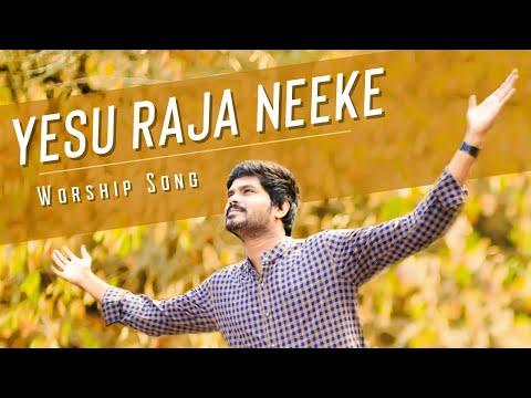 Yesu Raja neeke | Bunny Sudarshan | Latest New Telugu Christian songs 2018