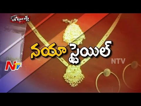 New Trends In Chain Snatching - Nizamabad News - Be Alert