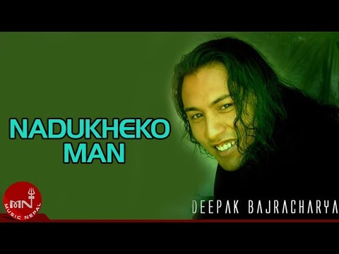 DEEPAK BAJRACHARYA || NADUKHEKO MANN JANI JANI || Nepali All Time Hit Song