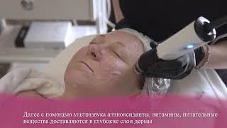 Процедура комплексного ухода за кожей GENEO BALANCE