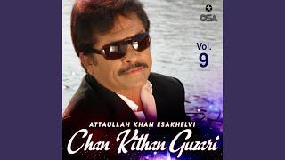 Chan Kithan Guzari Aai