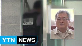 """""""하 전 사장 수사 부담""""...KAI 김인식 부사장 숨진 채 발견 / YTN"""