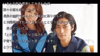 辺見は06年1月、テレビ番組で共演したお笑い芸人木村祐一(55)と...