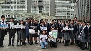 Publication Date: 2019-04-01 | Video Title: 鳴謝: 蘇浙公學同學們