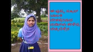 School Girl student speech on73rd Independence day in Karnataka