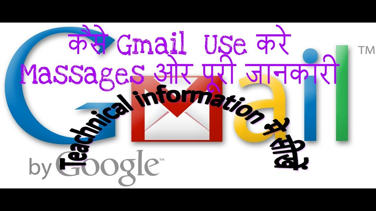 how to use gmail youtube