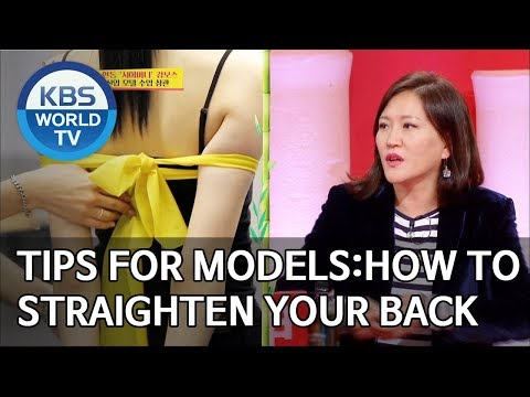 Tips for models : How to straighten your back[Boss in the Mirror/ENG/2019.12.15]