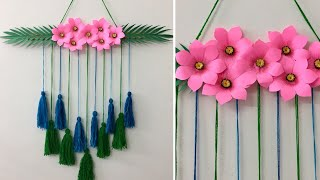 Wall Hanging for Home | Woolen & paper flower Wall hanging | Home Decor ideas
